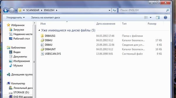 Драйвер для Canoscan D646u Windows 7