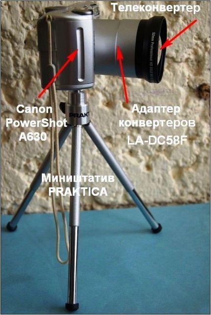 Кто знает вот как снимать видео на Canon PowerShot SX150 IS